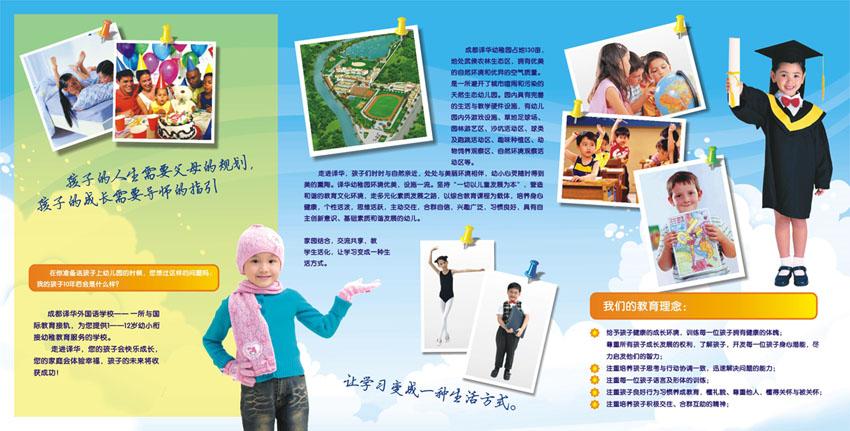 大学生社团招新海报