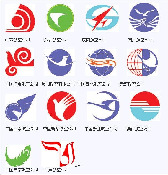 航空公司logo集