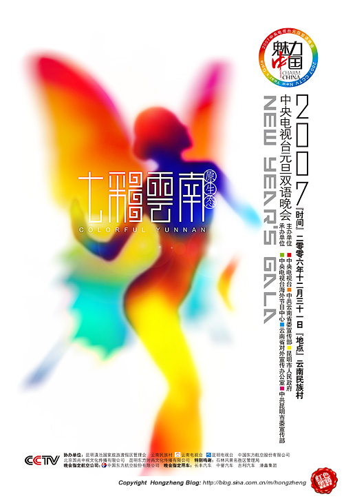 poster12.jpg