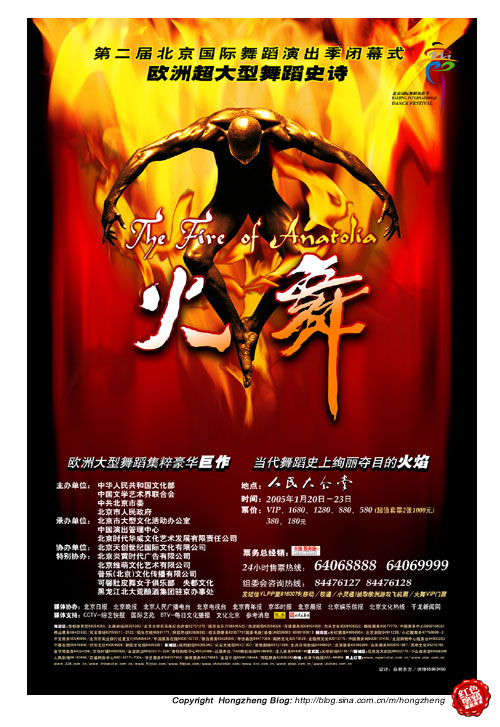 poster9.jpg