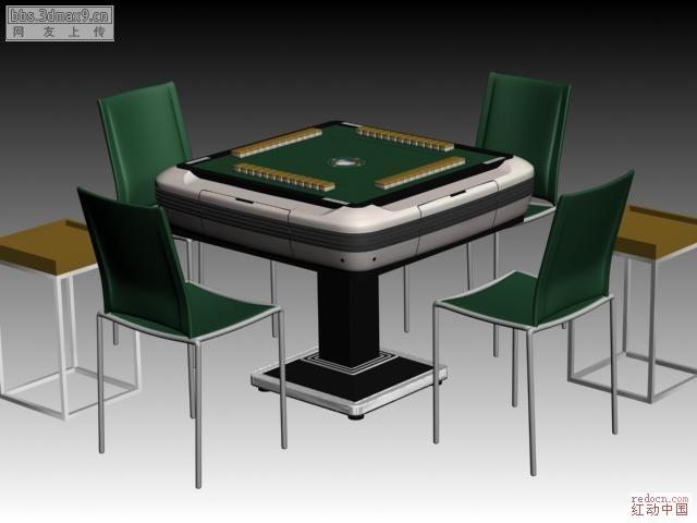 麻将桌 3dmax 模型(1p)            版块:[资讯娱乐 - 素材下载