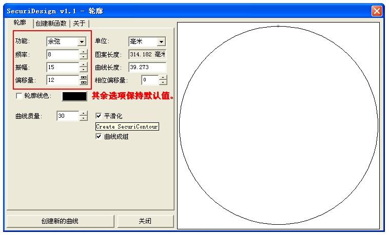 2006-06-20_18-03-36.jpg