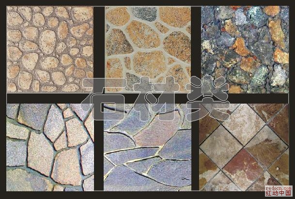 文化石及水泥板贴图系列※※※※※_3d素材