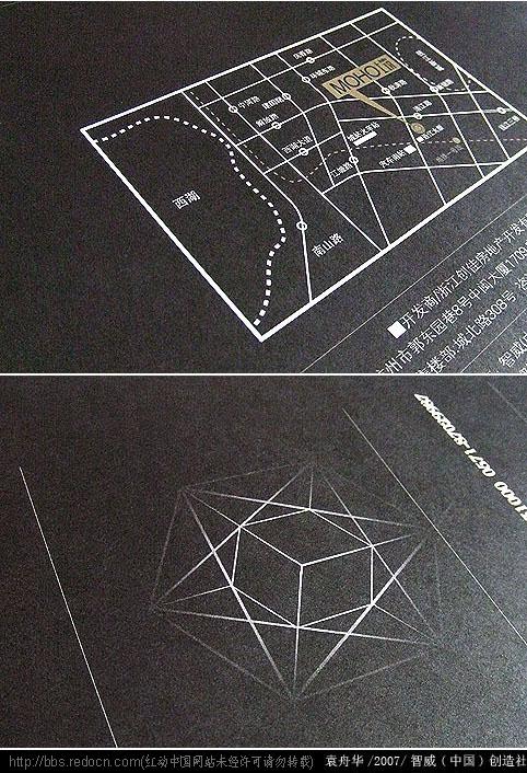 创佳折页2+.jpg
