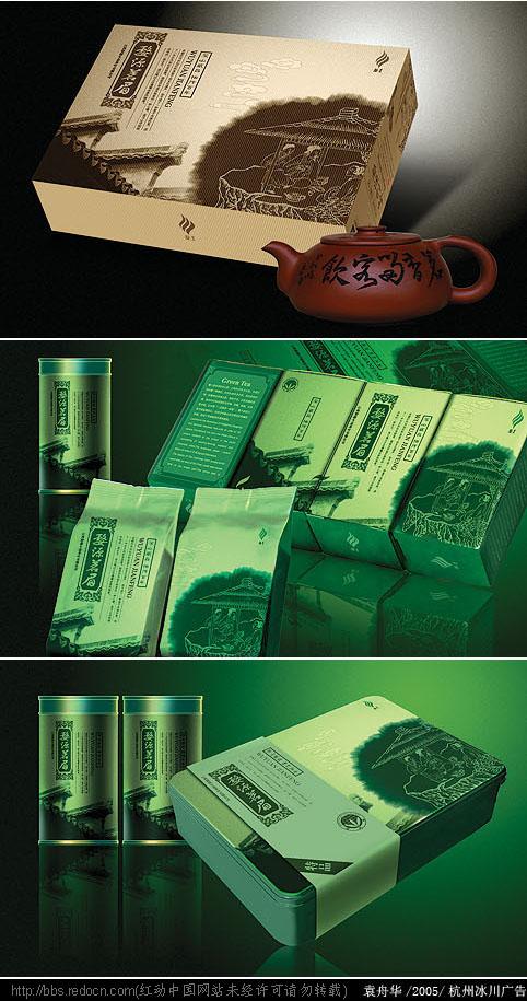 茶包装2.jpg