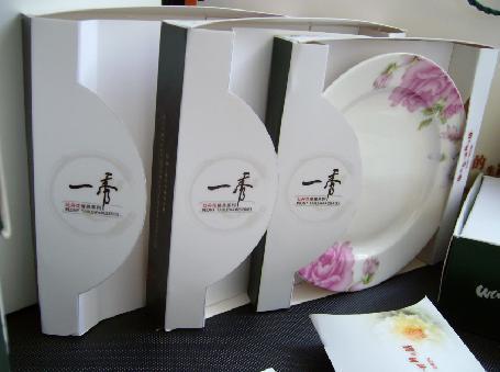 我最新的2007毕业设计(餐具包装)