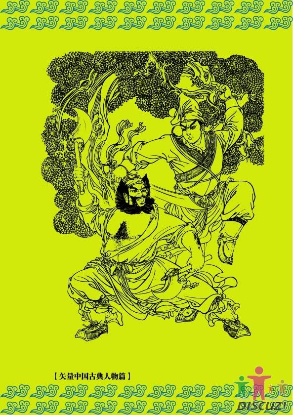 绝对精品中国古代英雄人物