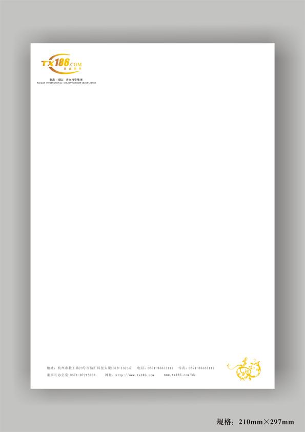 排版设计 红动平面区 平面设计 设计作品 设计素材 设计教程 第20页 红图片