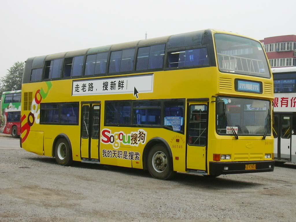 求双层公交车图片