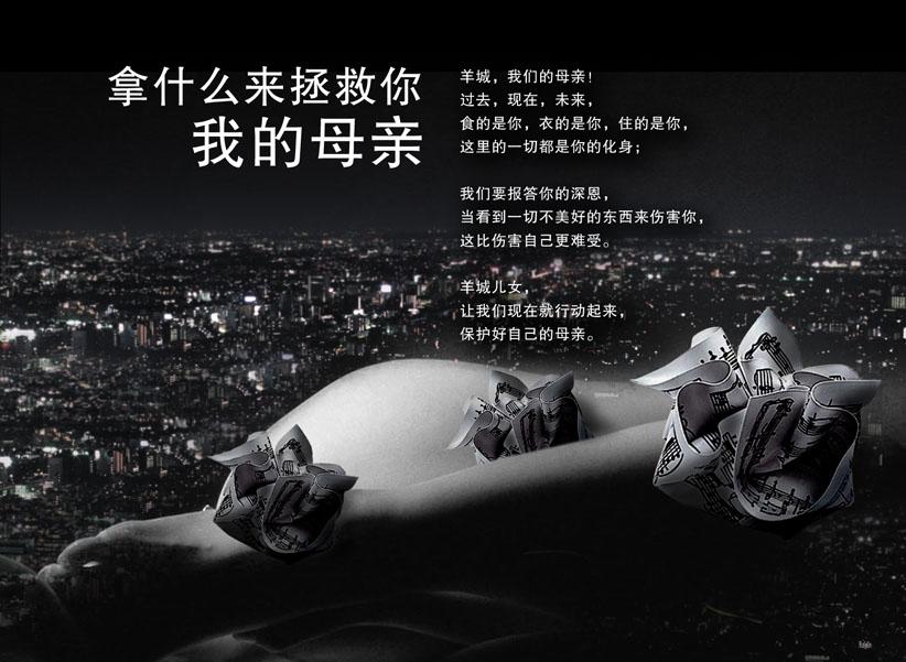 创意广告词和公益广告词答:茶给了时间味道——祁门红茶生活就该浪费图片