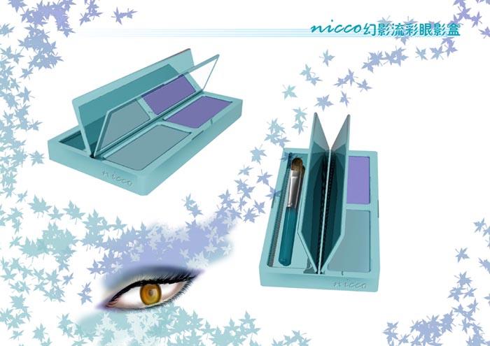 眼影盒2副本.jpg