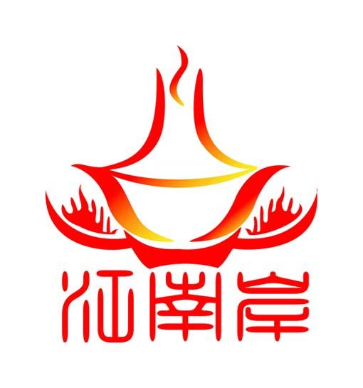 江南logo [converted].jpg