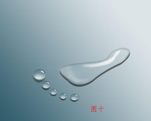 水滴的画法步骤图