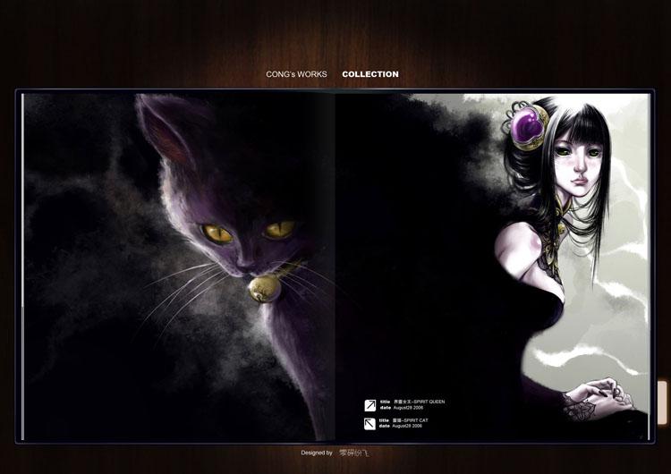 灵猫.jpg