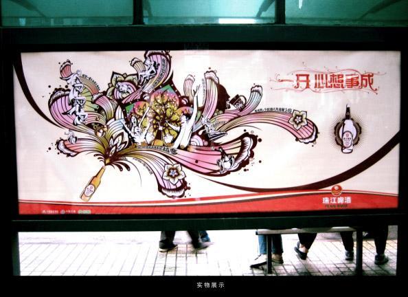 珠江啤酒公车插画--实景.jpg