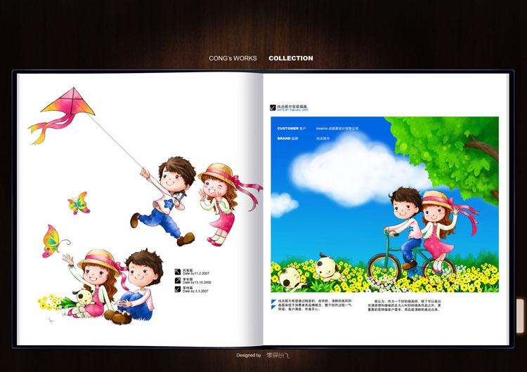 纯点纸巾包装插画.jpg