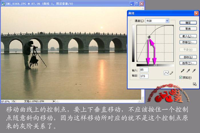 曲线调整图像基本操作 合成 修复 Photoshop教程