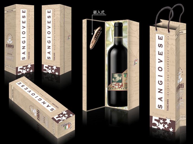红酒包装_酒类_包装_原创设计 专业设计网 - 红动中国