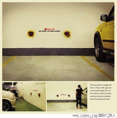 超创意情景互动广告_海报_平面_佳作欣赏 专业设计网