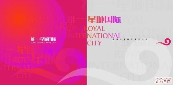 益智区规则文字附-唯一 星城国际楼书及标准 图片  关键字:图片