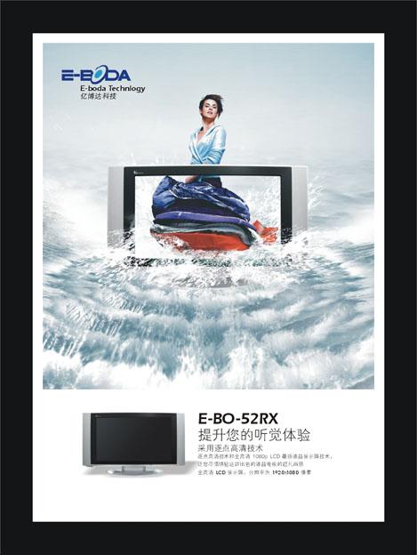 电视机海报_宣传单|折页_平面_原创设计 专业设计网