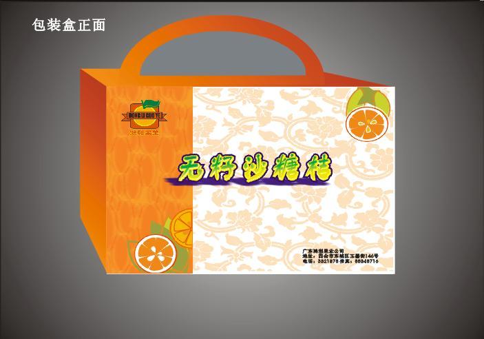 包装盒正面.jpg
