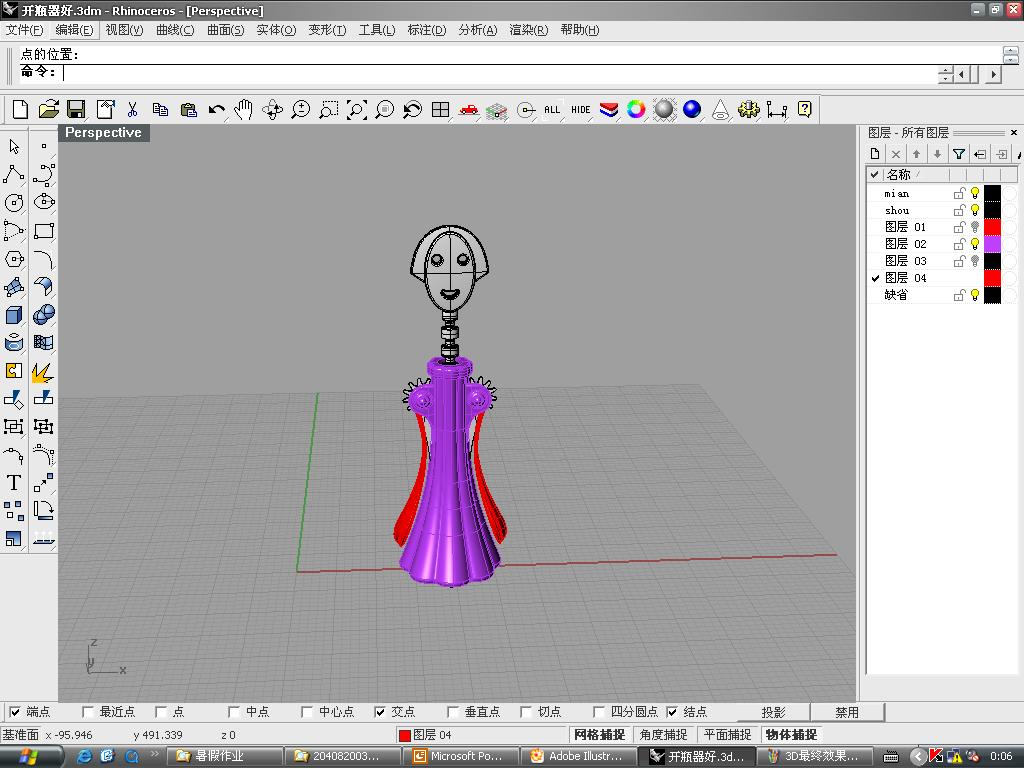 3D最终效果图.JPG