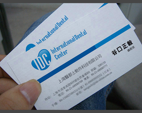 idc-2.jpg