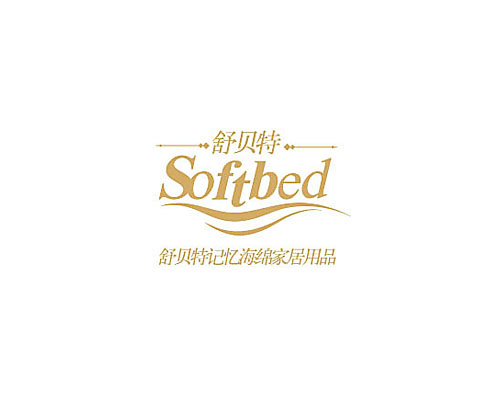 softbed.jpg