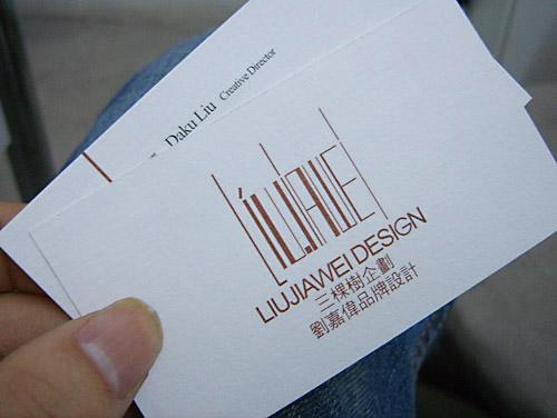 liujiawei-3.jpg