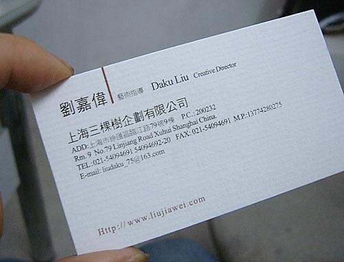 liujiawei-2.jpg