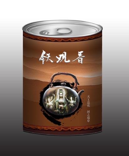 铁观音茶叶易拉罐包装设计立体图