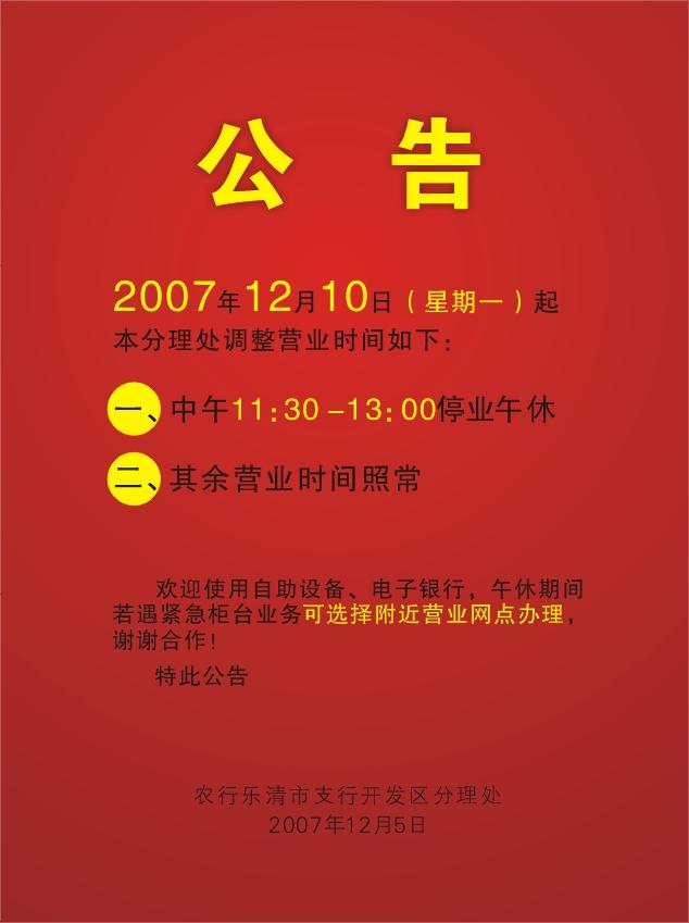排版 平面设计 设计作品 设计素材 设计教程 第2页 红动论坛 全球人气图片