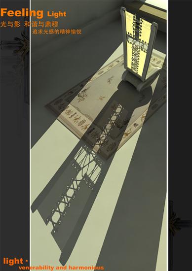04效果图光影图.jpg