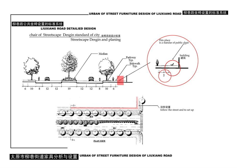 019坐椅设计标准图 拷贝.jpg