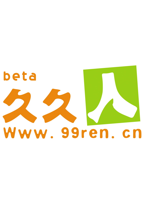 beta 拷贝.jpg