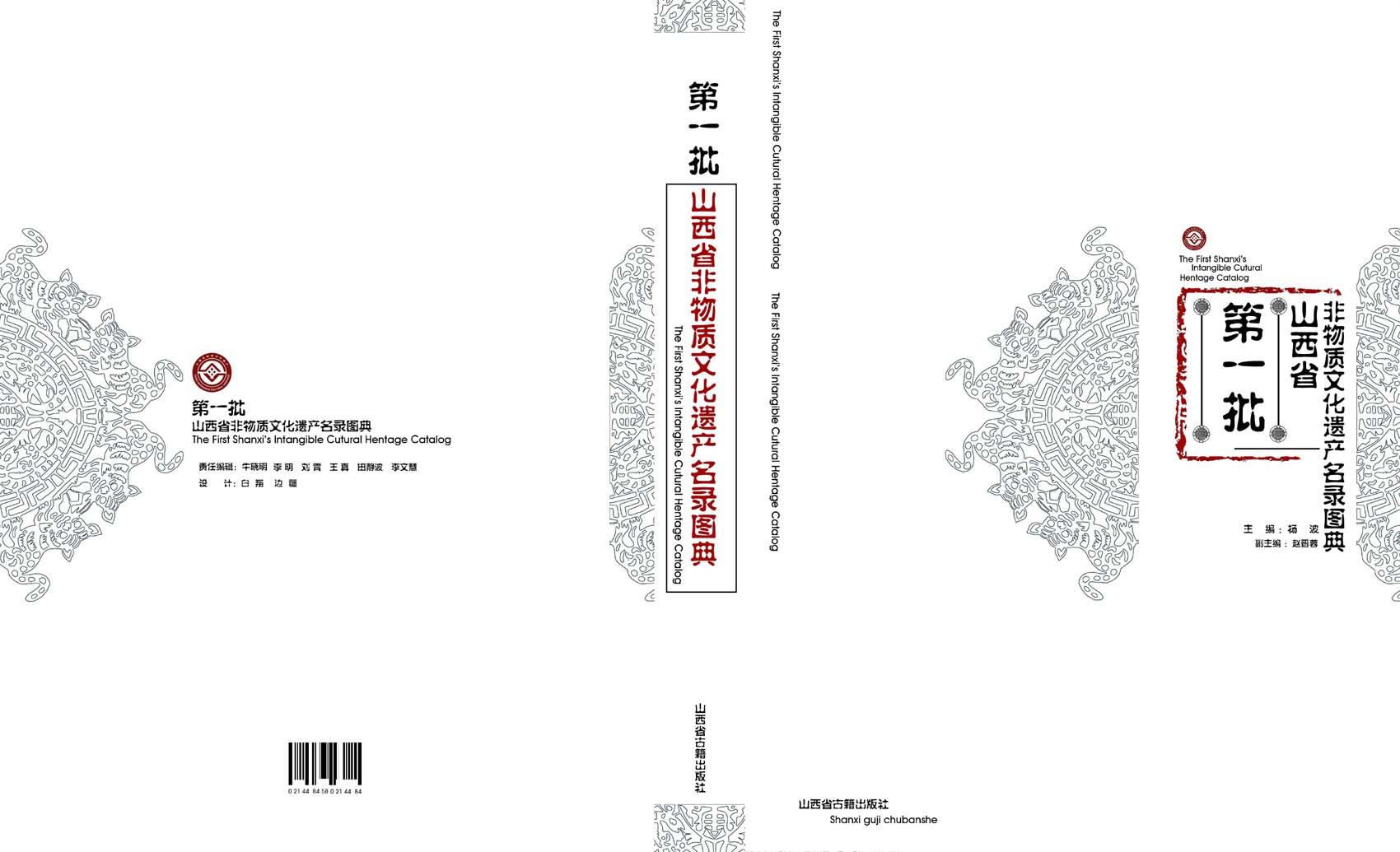 图典封面制作未定稿003副本01.jpg