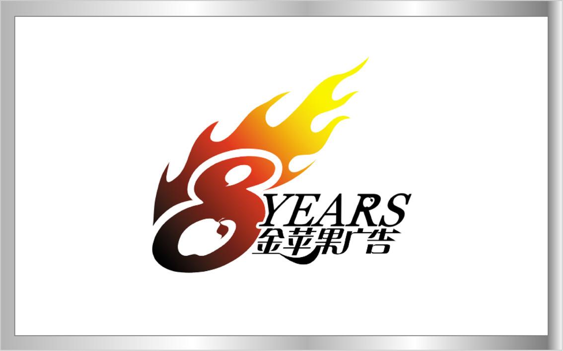 logo logo 标志 设计 图标 1134_707