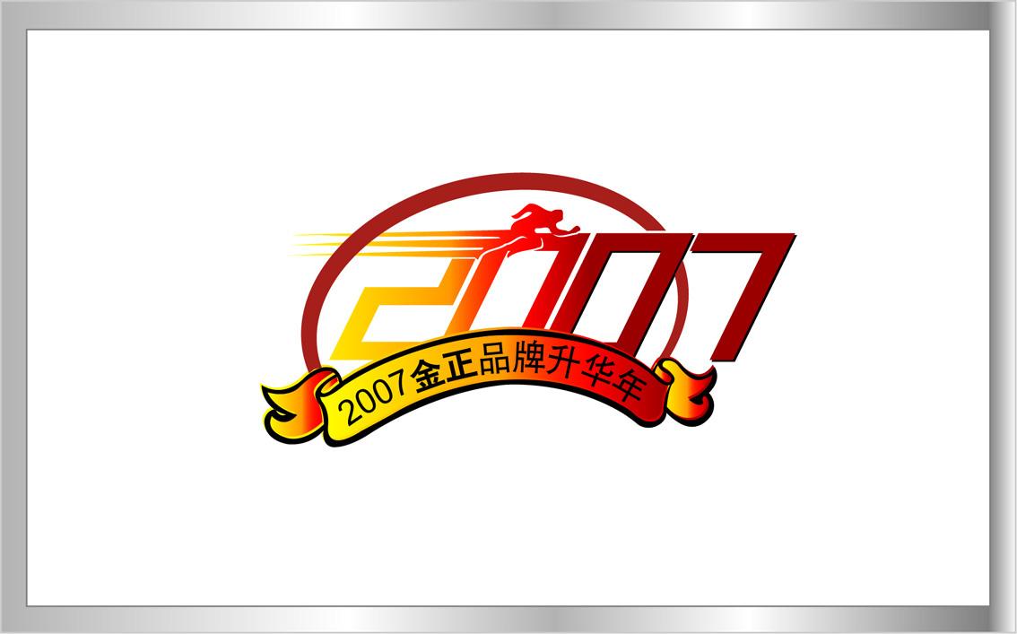 logo logo 标志 设计 矢量 矢量图 素材 图标 1134_707