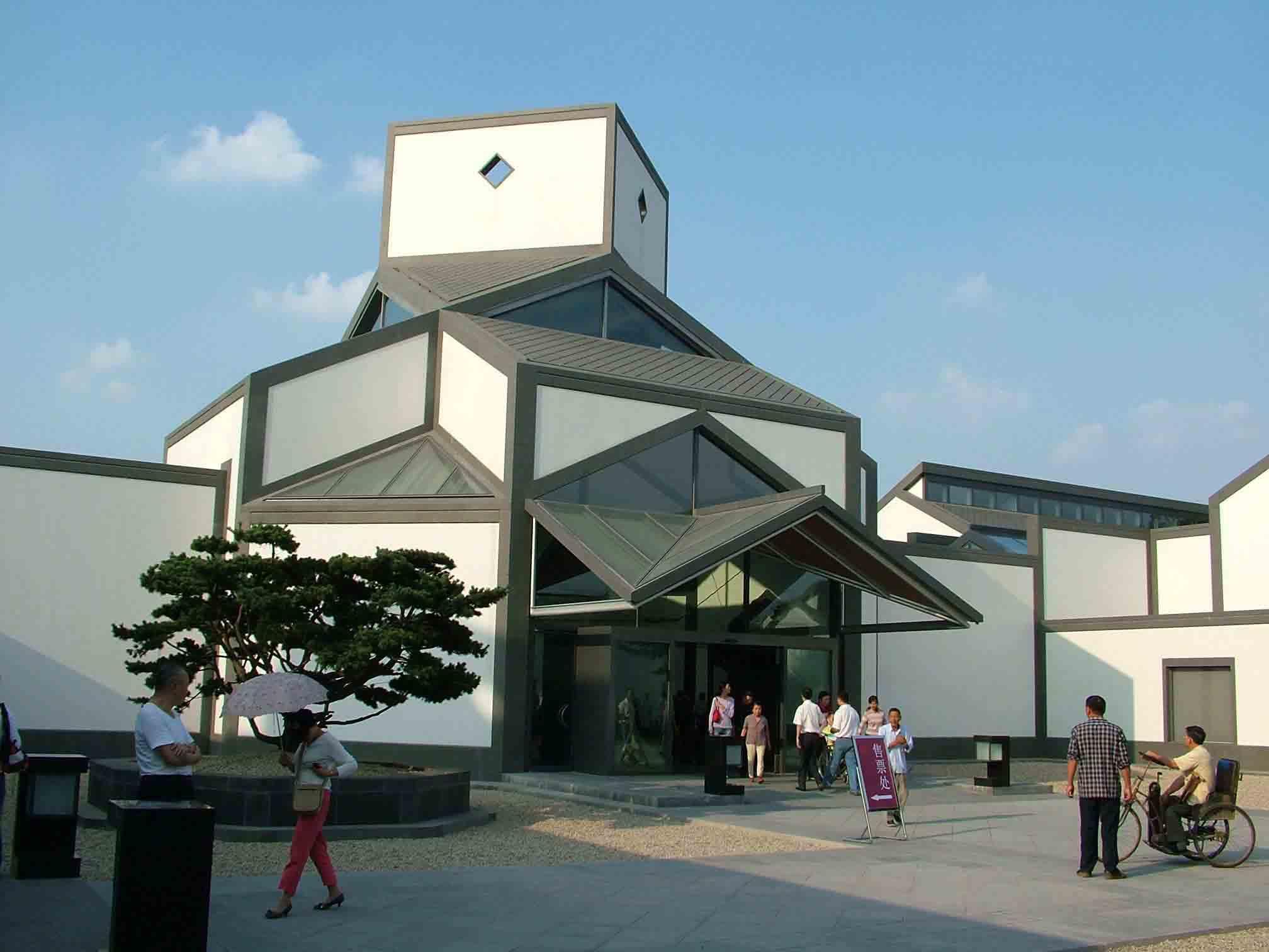 建筑大师贝律铭苏州博物馆建筑设计-名师作品-他作