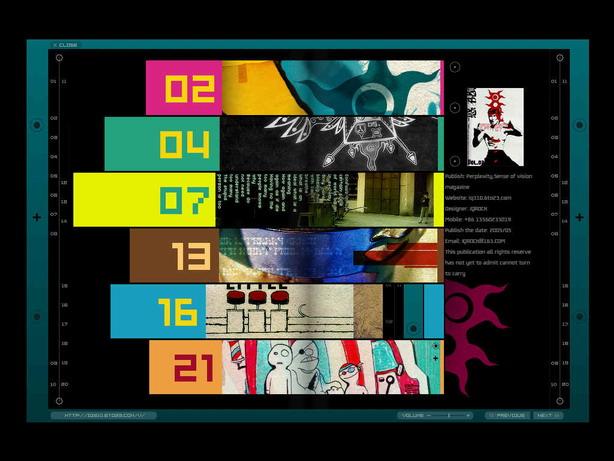 香港设计风格的杂志_画册