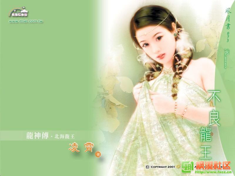 中国古装美女手绘,超pp哦