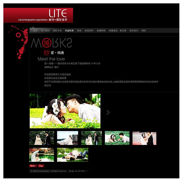 超个性的网页设计图片 -超个性的网页设计 网页界面