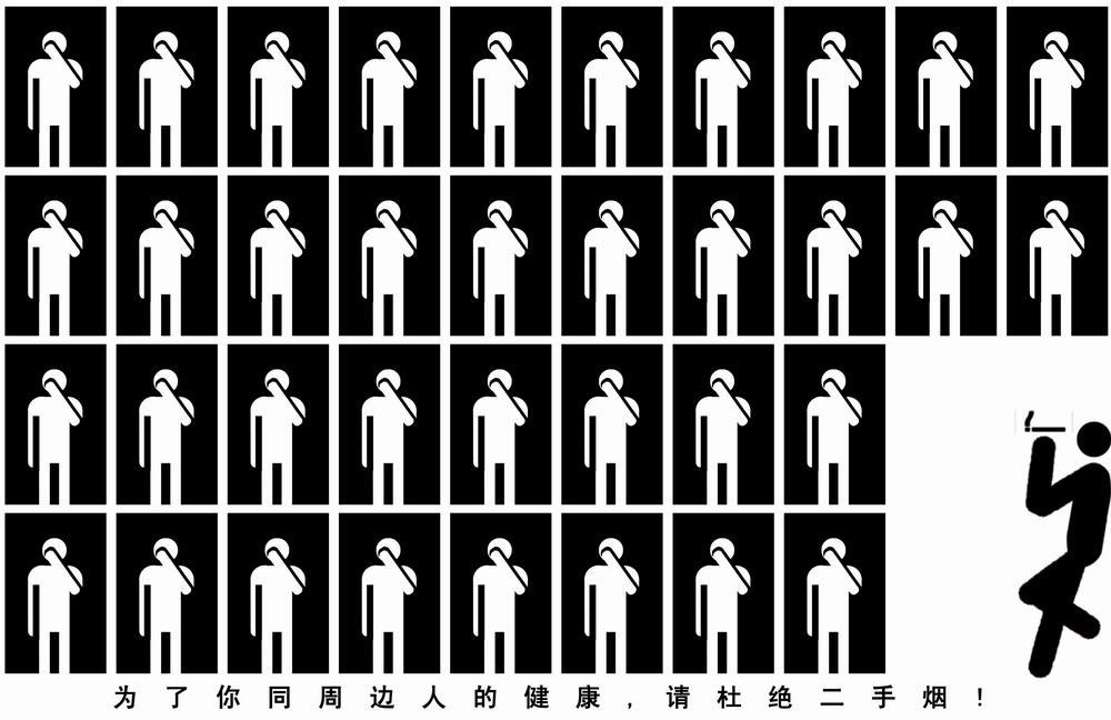 公益海报 - 设计搜索 - 第19页