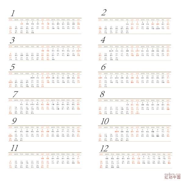 日历 可编辑 ai_矢量素材图片