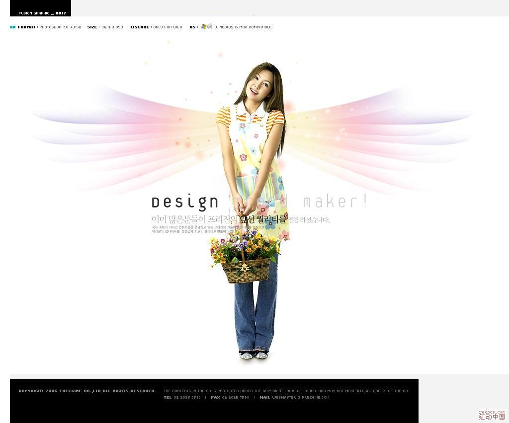 人物写真ps素材_韩国美女海报_0017.jpg