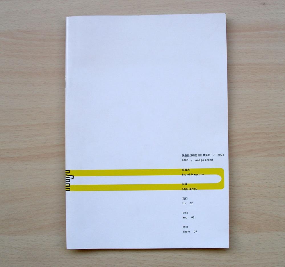 简洁白色画册封面-宣传画册-画册|书装-红动实力派
