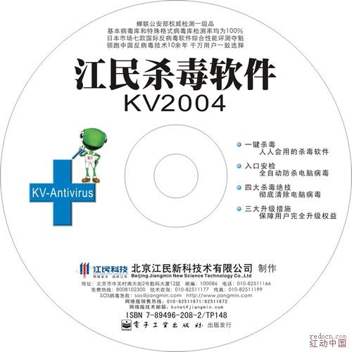 wps2000绿色版_kv3000_kv3000杀毒软件_淘宝助理