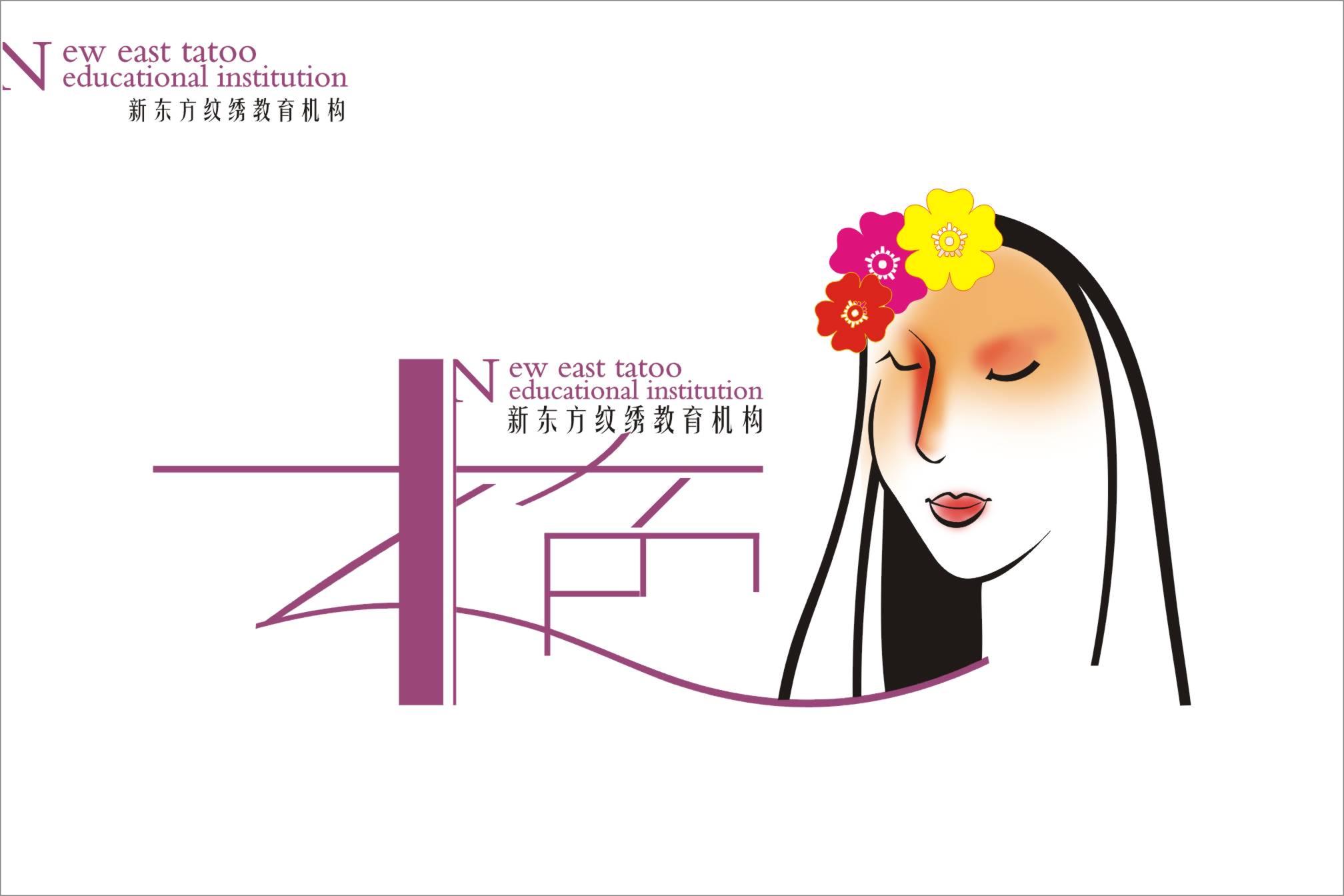 logo设计_其他广告_平面
