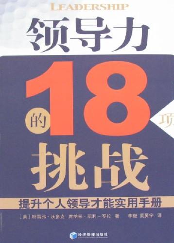 2019经济畅销书_8.5分起,2019经济学畅销书Top5 西西弗书店精选